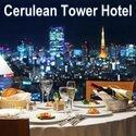 """alt=""""CERULEAN TOWER TOKYU HOTEL"""" title=""""CERULEAN TOWER TOKYU HOTEL"""""""